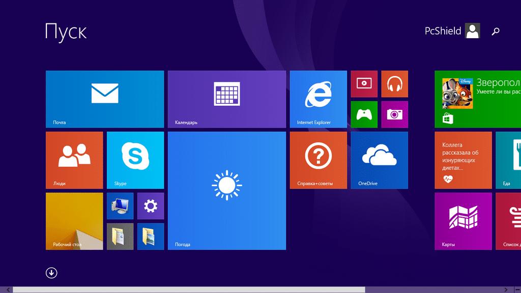 windows_install
