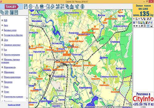cityinfo_map