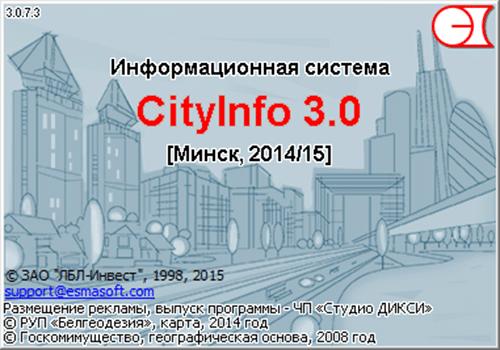 cityinfo
